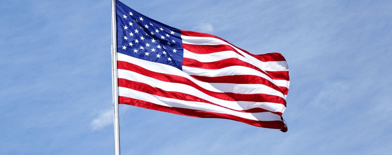 Блумберг не буде балотуватися в президенти США