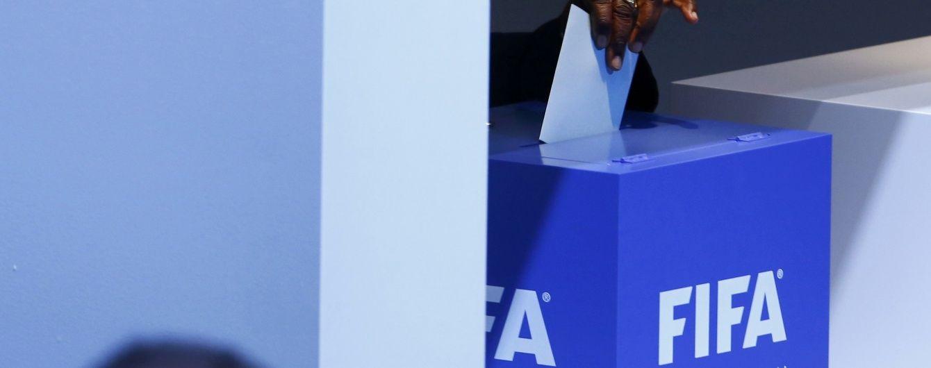 ФІФА не визначила нового президента у першому турі