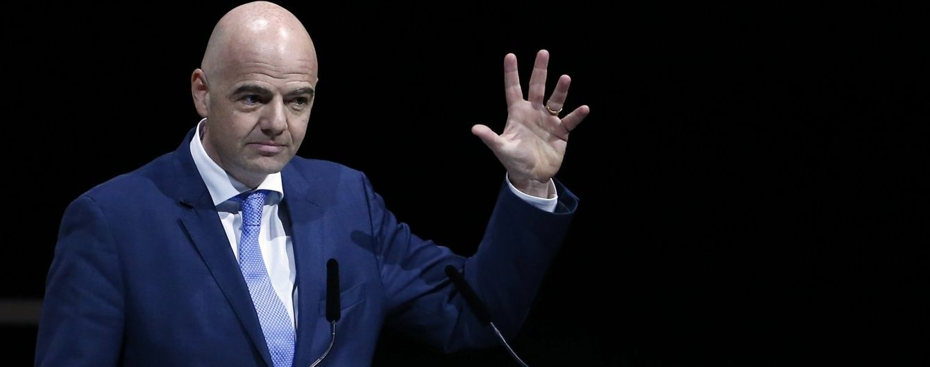 Новим президентом ФІФА став Джанні Інфантіно