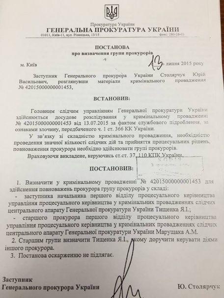Сакварелідзе виклав докази кримінальних справ проти реформаторів