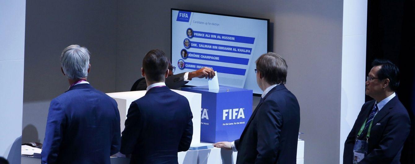 Вибори президента ФІФА: результати голосування