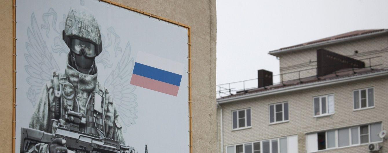 Жителям Севастополя фактически запретили митинговать
