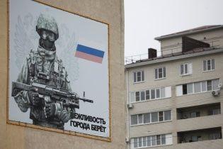 Посольство США в РФ вопреки словам Трампа подчеркнуло, что не признает Крым российским