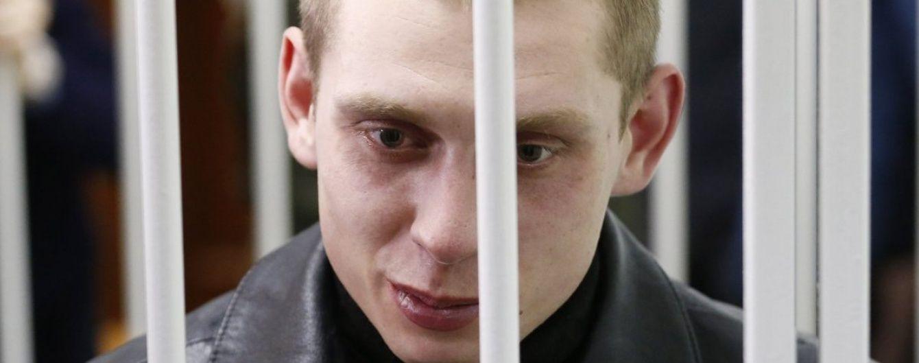 За постріл у пасажира BMW-втікача поліцейському загрожує довічне ув'язнення