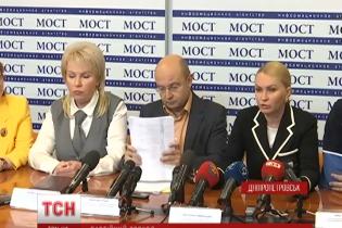 """У Дніпропетровську розколовся """"Опозиційний блок"""""""