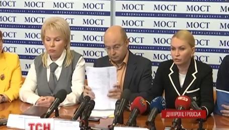 """В Днепропетровске раскол в партии """"оппозиционный блок"""""""
