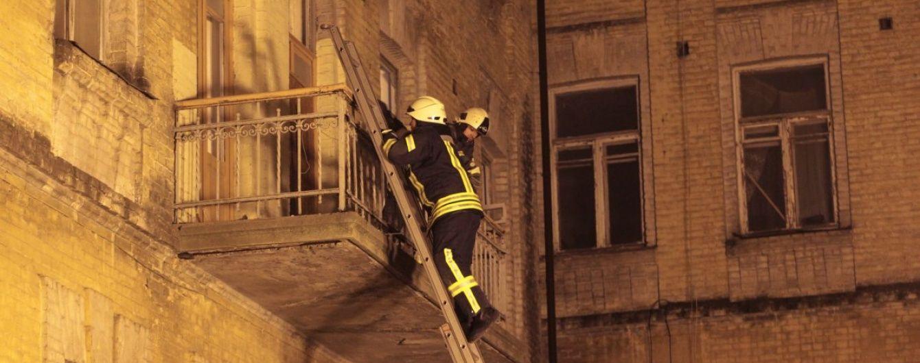 Обвал у центрі Києва: власниця будинку не виходить на зв'язок
