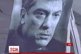 У роковини вбивства Нємцова в Києві відбувся трибунал над опудалом Путіна