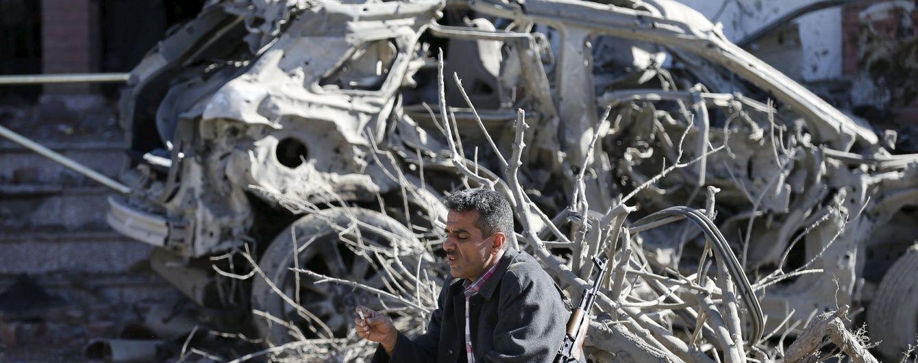 У Ємені настало перемир'я