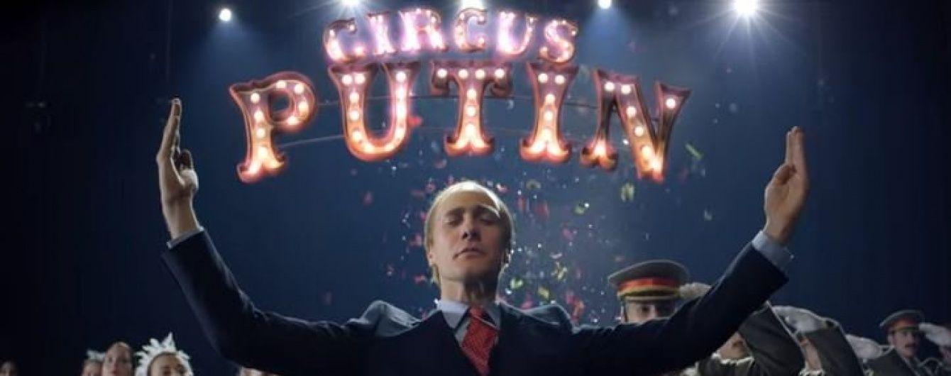 """""""Не отримайте запаморочення від успіхів"""": Путін розповів про """"високі"""" досягнення Росії"""