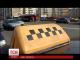 Чому столичні таксисти бунтують проти системи UBER