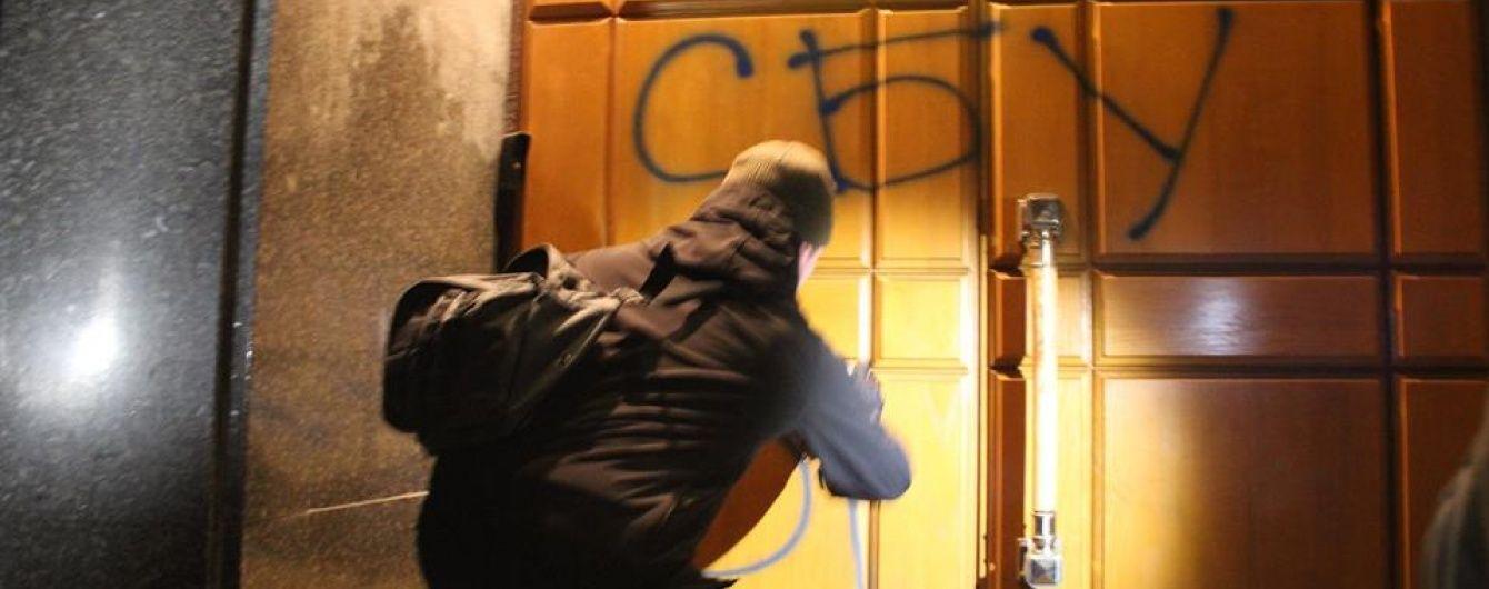 """""""Азов"""" та активісти пішли з-під будівлі СБУ у Києві, проте мають повернутися вранці"""