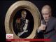 Володимира Путіна висміяли на словенському телебаченні