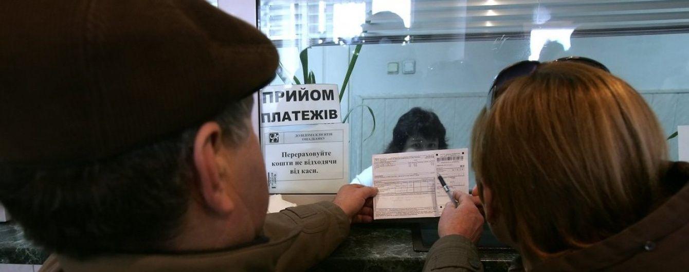 Тарифи наступають. Підвищені ціни фактично змусять українців фінансувати бойовиків на Донбасі