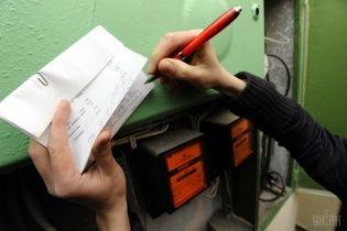 В Україні знову зростуть тарифи на світло для населення