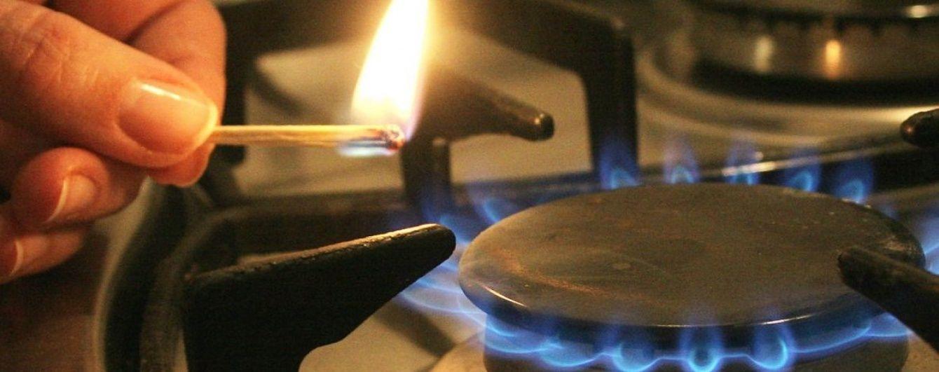 Багатоповерхівці в Павлограді відімкнули газ через відмову жителів від лічильника