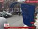 У Москві поліція затримала жінку, яка ходила біля станції метро з відрізаною головою дитини