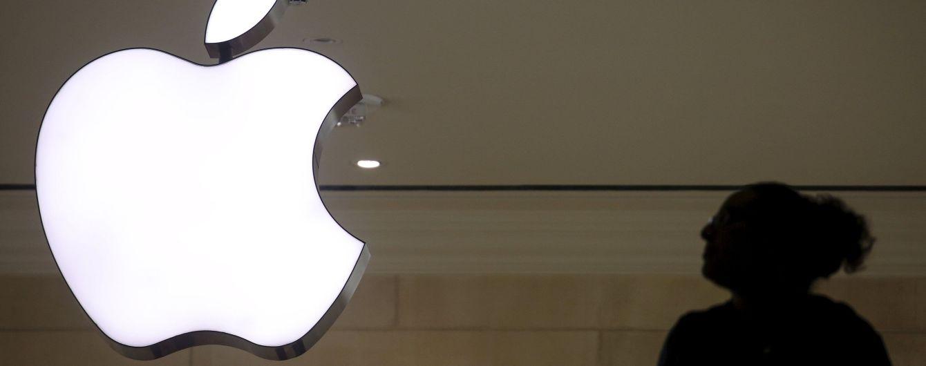 Керівникам Apple урізали зарплати на кілька мільйонів доларів