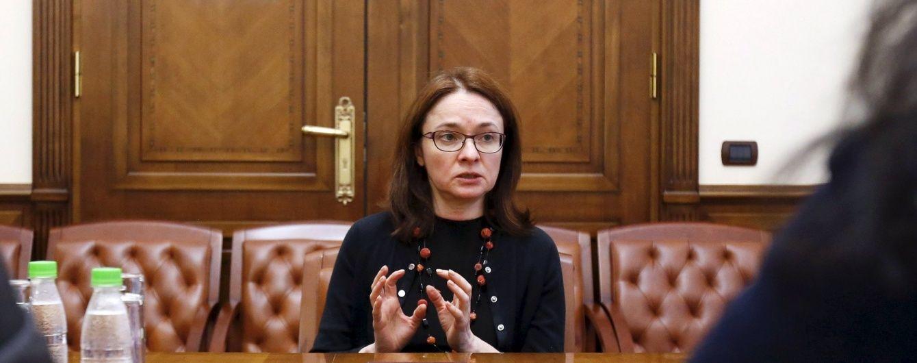 Росія відмовляється від оптимістичного економічного сценарію, буде гірше – глава Центробанку РФ