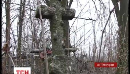 19-летнего парня пытались сжечь заживо в Бердичеве