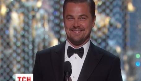 Леонардо Ді Капріо з шостої спроби отримав Оскар
