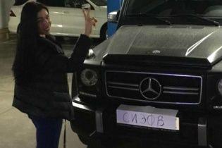 Скандальна екс-співмешканка прокурора АТО потролила журналістів фото нового авто