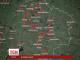 Google декомунізував карту України