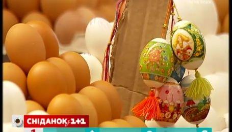 В Украине подешевели яйца