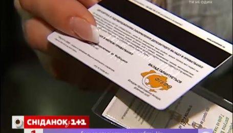 Украинцам начали массово блокировать банковские карточки