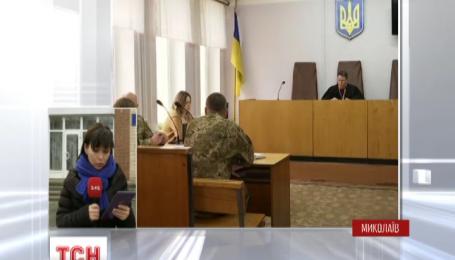 В Николаеве начинается судебное заседание по делу офицеров из Широкого Лана