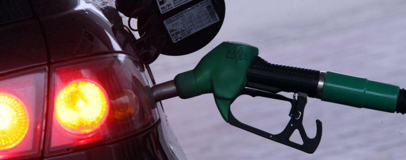 На АЗС почав дешевшати газ для авто. Середня вартість пального на 27 жовтня