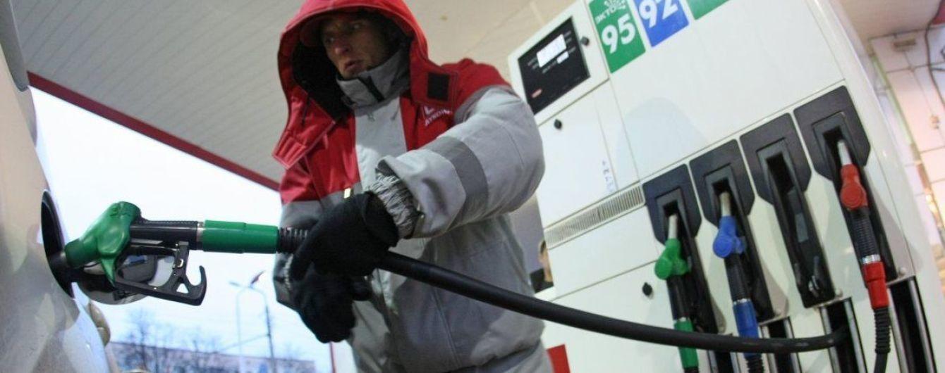 На українських АЗС зросли ціни на пальне. Середня вартість на 14 квітня