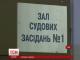 Суд скасував засідання щодо обрання запобіжного заходу Станіславу Краснову
