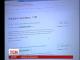 Міноборони проводить перший в своїй історії електронний аукціон із закупівлі продуктів