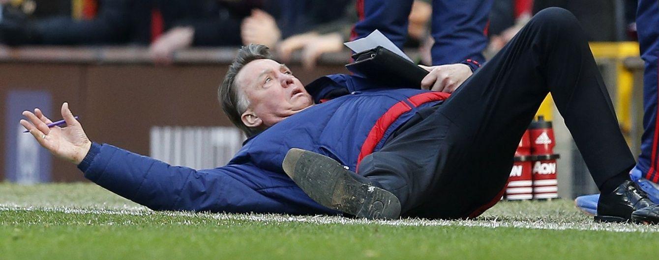Голландський канал познущався над падінням Ван Гала у чемпіонаті Англії