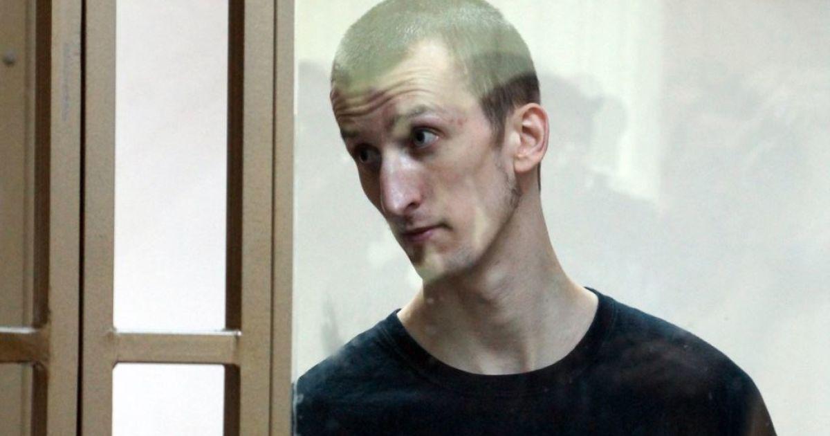 Бросая нас в тюрьмы, режим Путина только приближает свой конец. Последнее слово Кольченко в суде