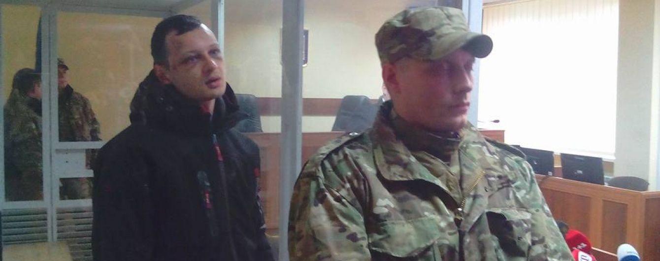 """СБУ опублікувала розмову лідера """"Азову-Крим""""  Краснова із куратором із РФ"""