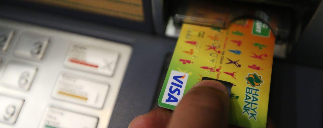 Банкиры критикуют проект новых критериев отбора банков для выплат бюджетникам