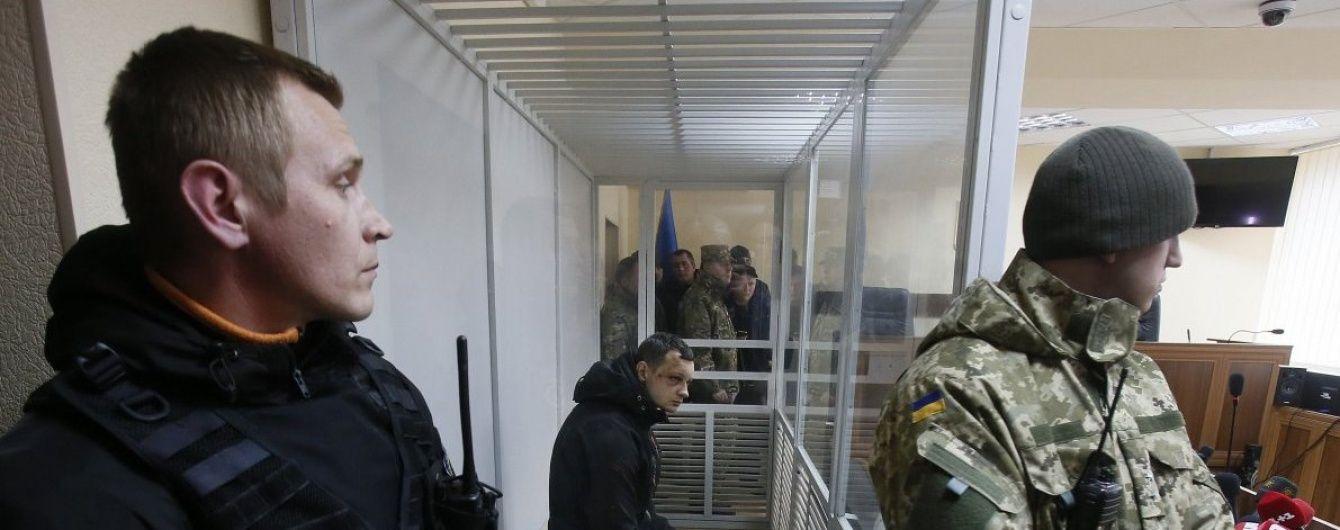 """Подругу голови """"Азова-Крим"""" Краснова відпустили під домашній арешт"""