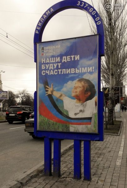 Два роки російської окупації. Як змінилися вулиці Донецька