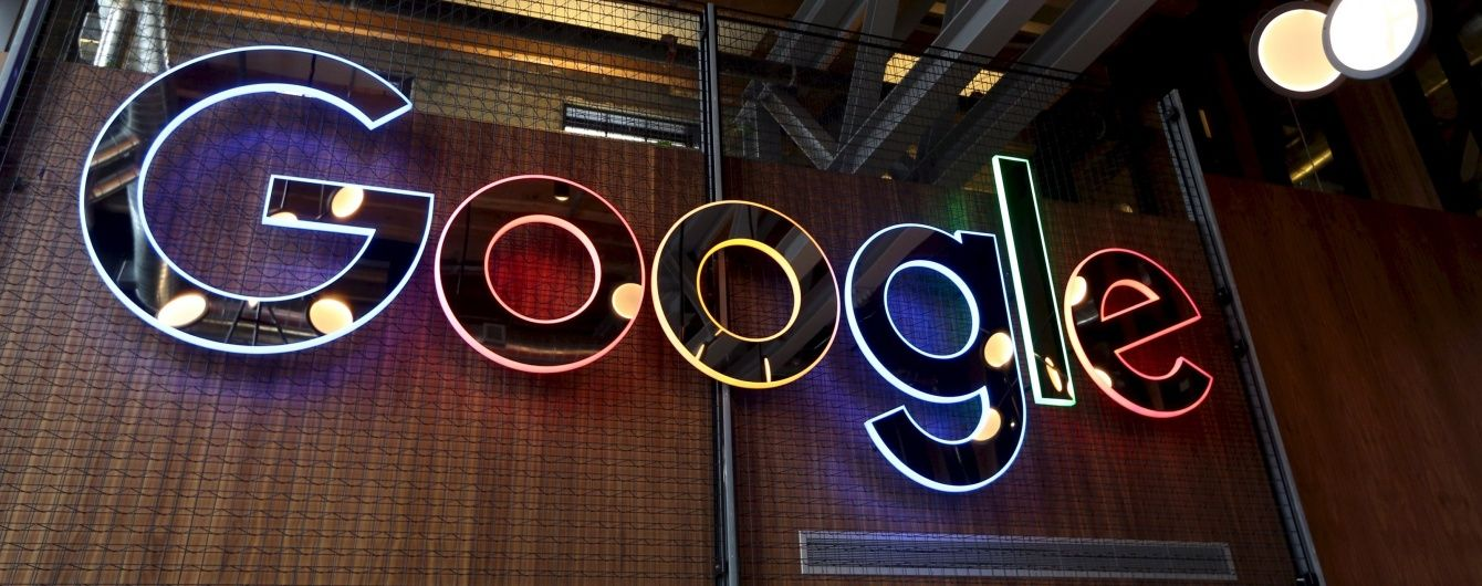 Google чи Apple: найпривабливіші роботодавці для студентів. Інфографіка