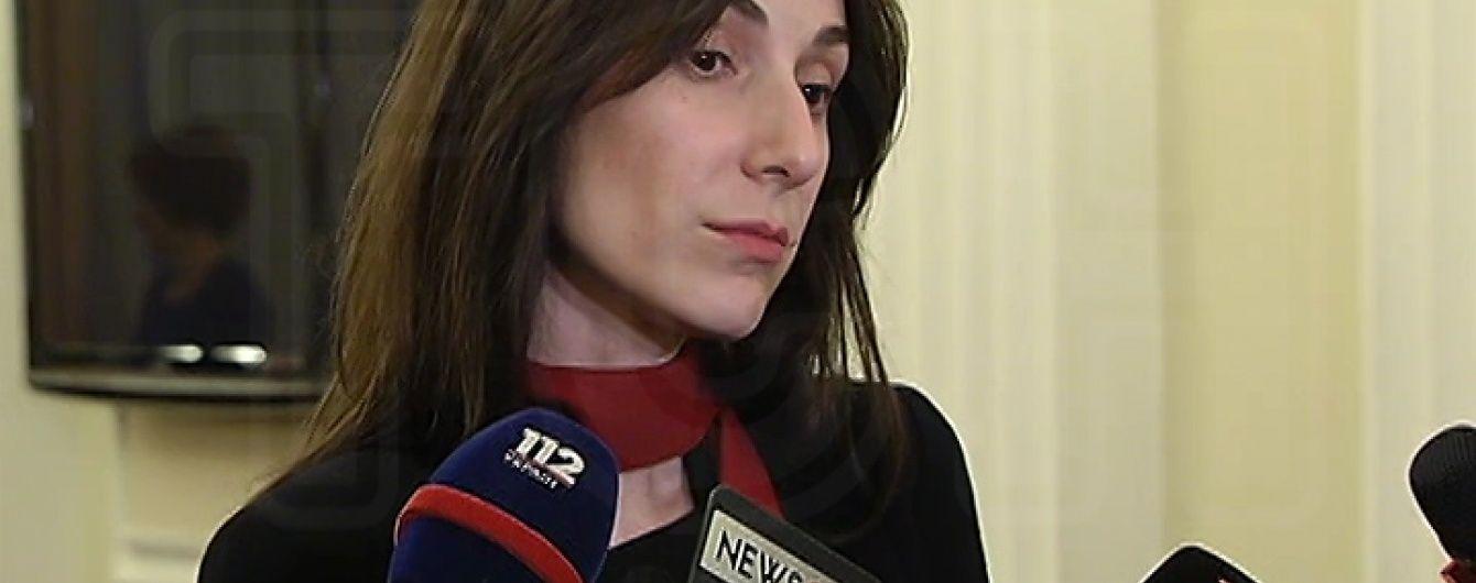 """Згуладзе назвала """"вибірковим правосуддям"""" вирок для скандального водія BMW"""