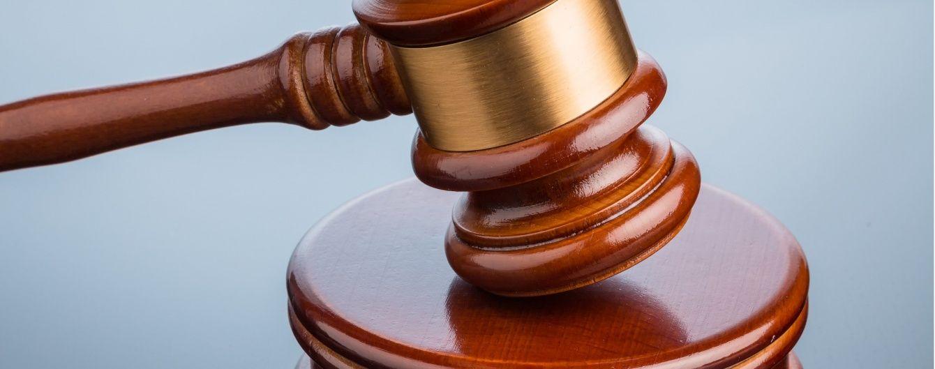 Суд роз'яснив ситуацію із матеріалами кримінальних проваджень, які має вести Держбюро розслідувань
