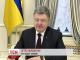 Україна вперше пройшла зиму без російського газу - Порошенко