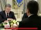 Україна перезимувала без російського газу - Порошенко