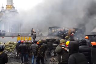 В Мережі з'явилося раніше неопубліковане відео потужного вибуху на Євромайдані