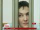 У російському суді сьогодні стартують дебати сторін у справі Надії Савченко