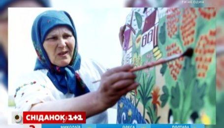 История жизни гениальной художницы Марии Примаченко