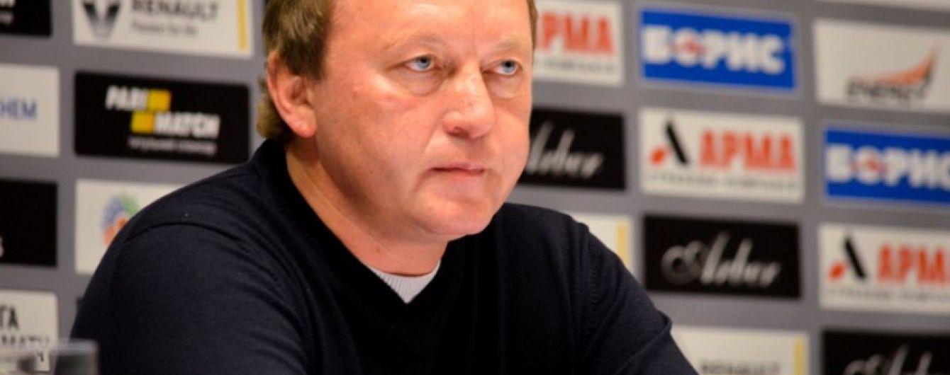 """Тренер """"Олександрії"""" закликав своїх гравців забути про історичну нічию з """"Динамо"""""""
