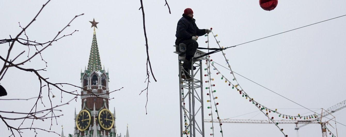 У РФ відповіли на перегляд рейтингу Росії Moody's